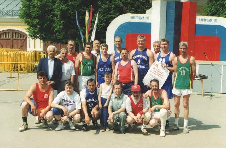 1996 г. Костромсие баскетболисты с мэром Коробовым и олимпийским чемпионом Александром Вольновым (номер 8).jpg