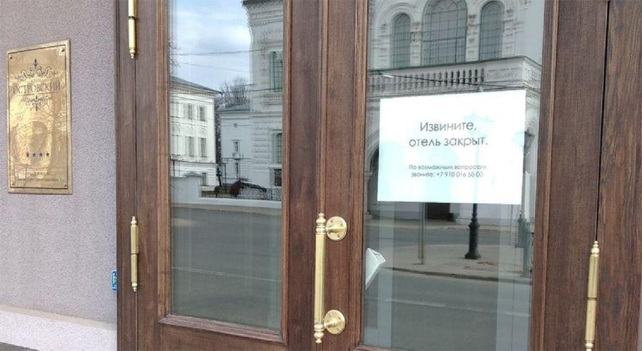 Гулять свадьбы запрещают, рестораны закрывают: новые меры от коронавируса в Костроме