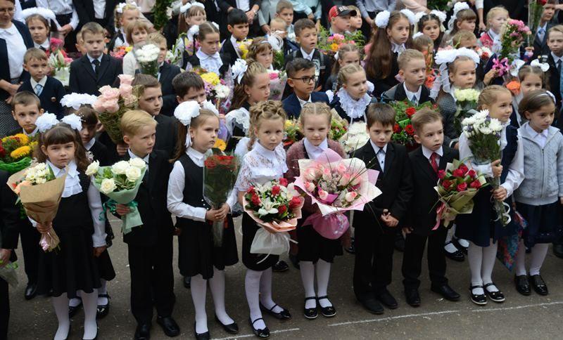 Костромичам дадут 2 тысячи на первоклассников: как получить?