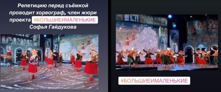 Юные костромские танцоры прорвались на федеральный канал