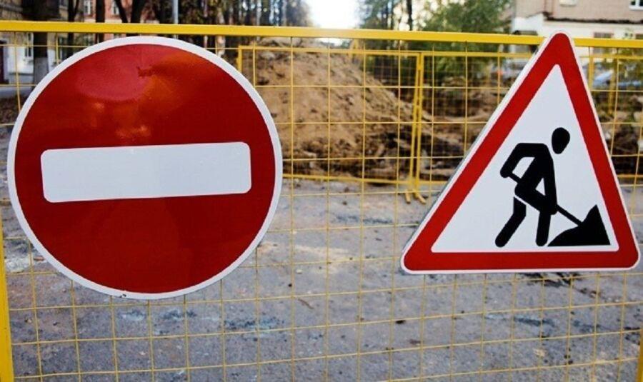 В Костроме перекрывают еще одну улицу на месяц