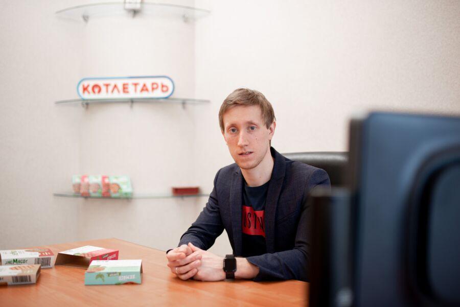 Кабинет директора по развитию компании «Котлетарь» Кирилла Александрова: что там делает не мясо?
