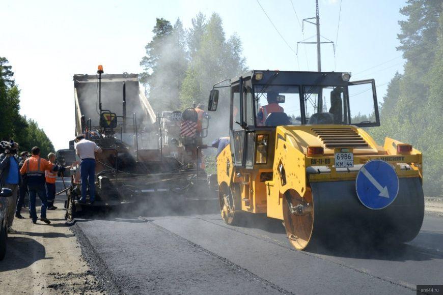 Еще десяток улиц в Костроме станут как новенькие