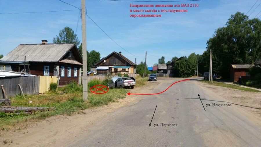 Костромич погиб в аварии при странных обстоятельствах