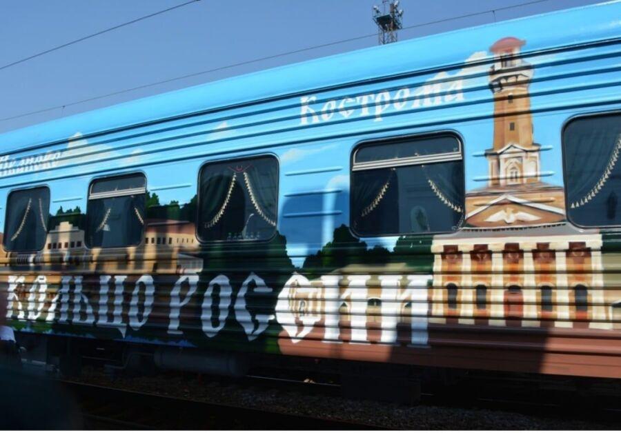 Костромская область может стать частью нового железнодорожного маршрута
