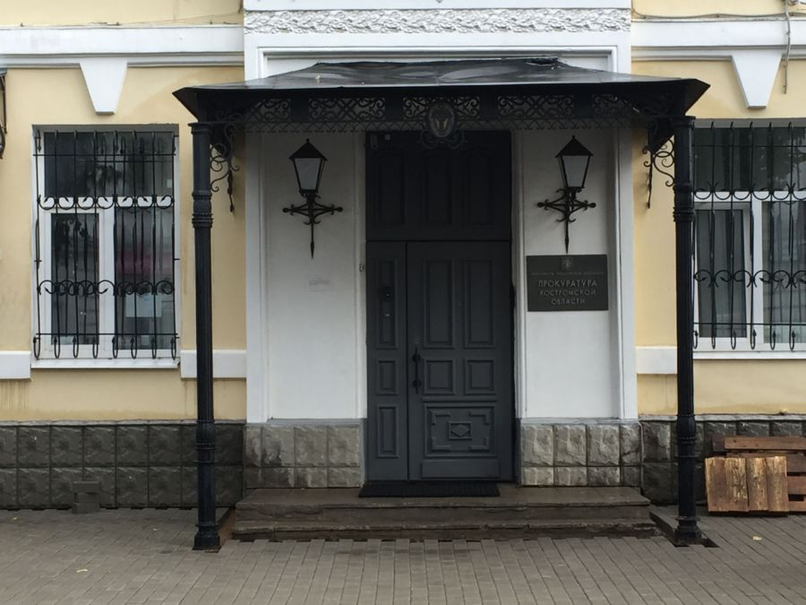 Конфликт костромских школьников закончился реанимацией и судом