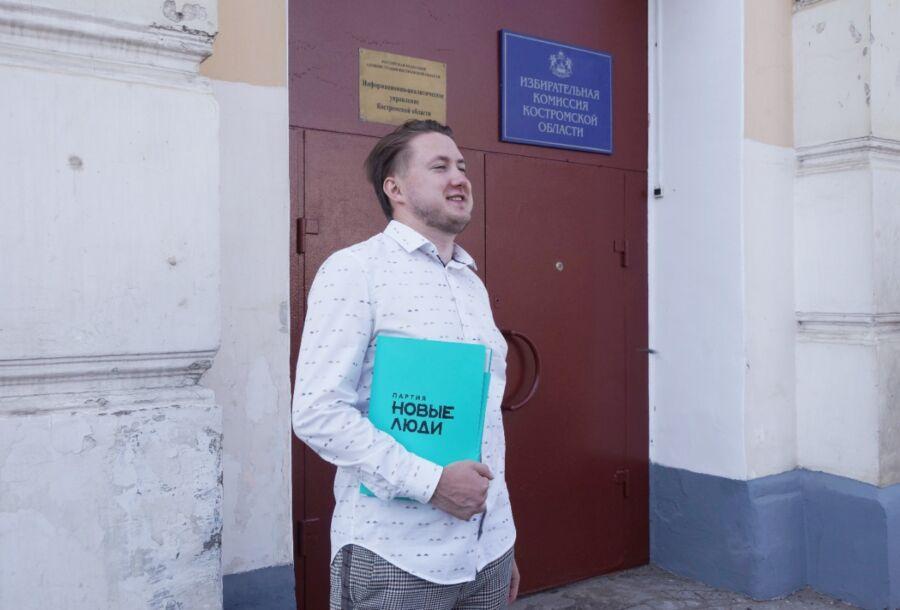 Лидер костромского отделения партии «Новые люди» выдвинулся в Госдуму