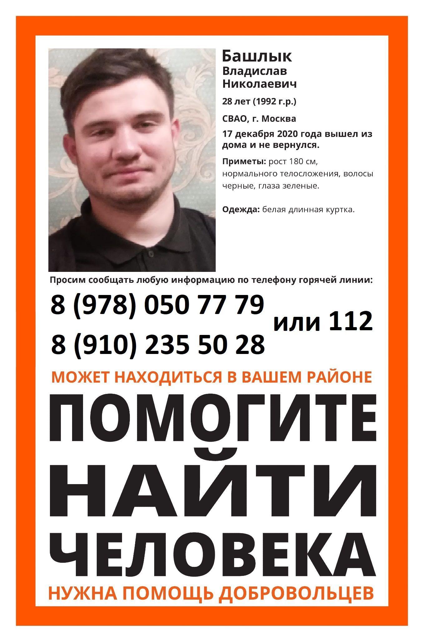 В Костроме разыскивают москвича, переболевшего коронавирусом