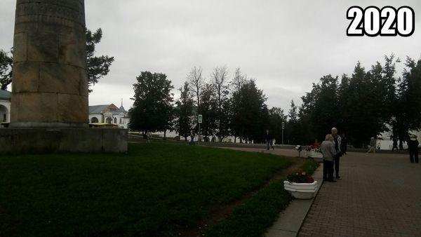День города в Костроме оказался под вопросом