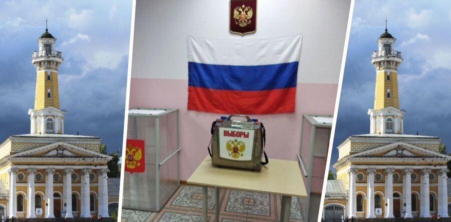 Костромичка проголосовала  за кого хотела и была лишена паспорта