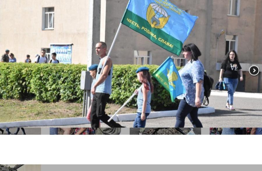 «Расплескалась синева»: как костромские десантники сегодня отмечают день ВДВ