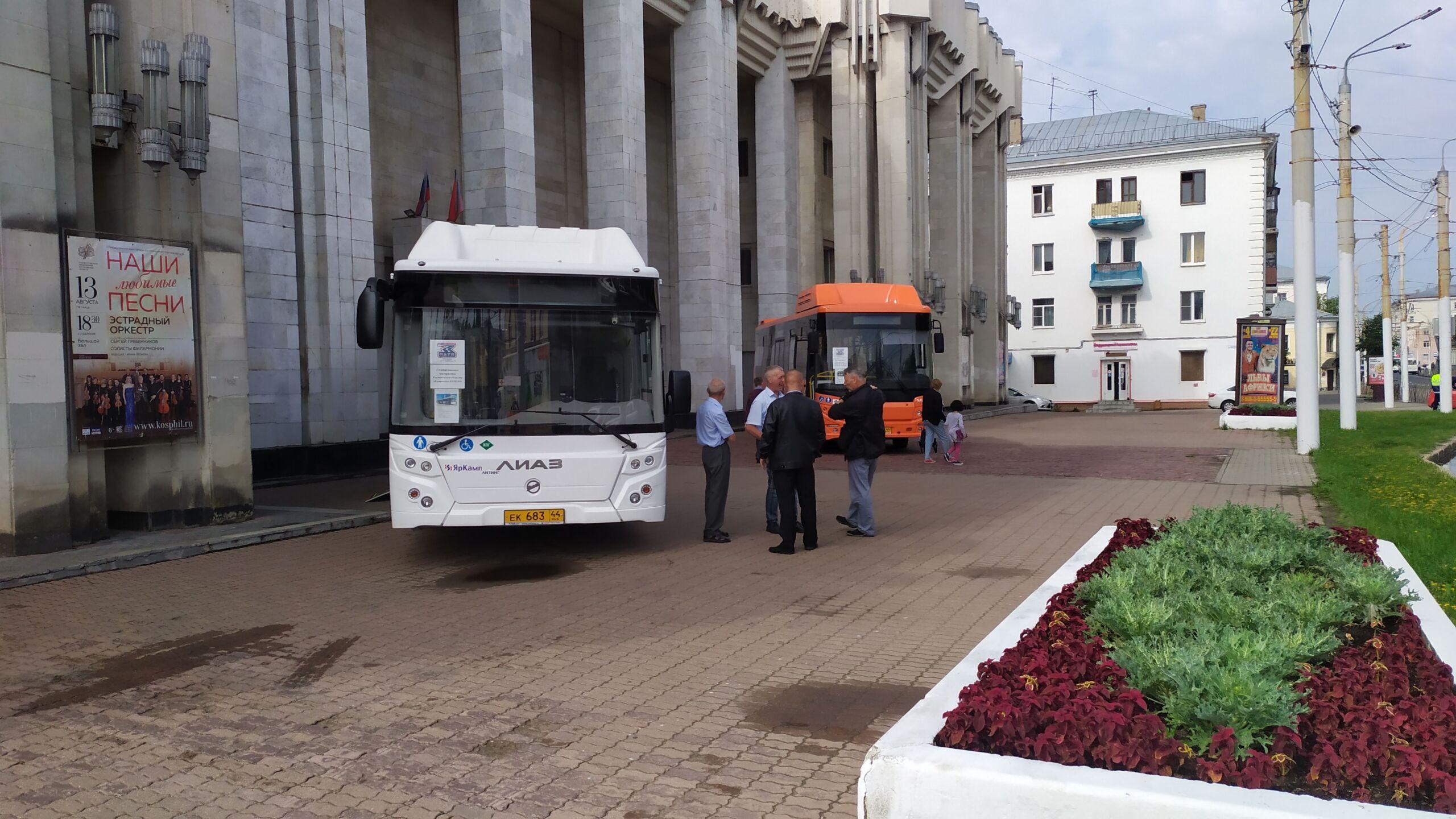 Очень красивые автобусы вышли на маршрут в Костроме: все завидуют