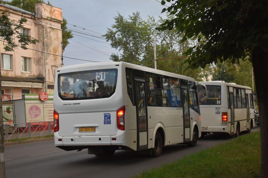 Костромич моментально заплатил 150 штрафов из-за страха ездить на автобусах