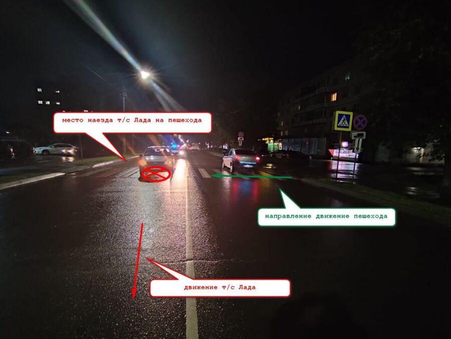 Горожан массово сбивают на дорогах Костромы