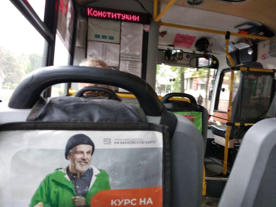 Водитель автобуса в Костроме выгнал ребенка из салона из-за банковской карты