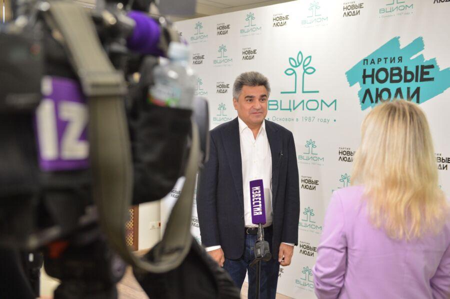 Партия «Новые люди» имеет все шансы преодолеть пятипроцентный барьер на выборах в Госдуму